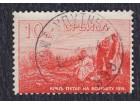 Kraljevina Srbija 1915 10 para, žig Vrhovne komande 999