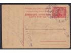 Kraljevina Yu 1923 Kralj Petar, Poštanska celina