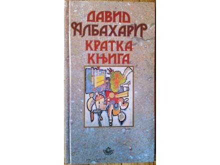Kratka knjiga  David Albahari