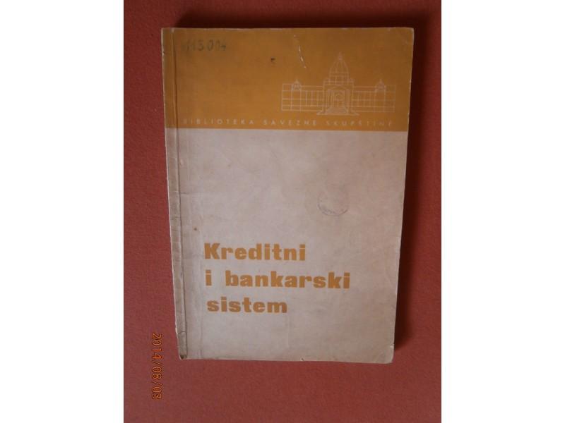 Kreditni i bankarski sistem, Dragoljub Djurovic
