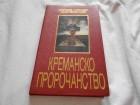Kremansko proročanstvo,D.Golubović,D.Milenković,