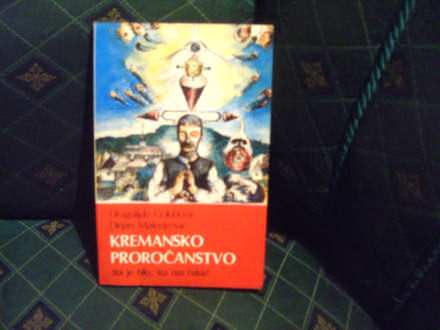 Kremansko proročanstvo, Golubović, integralni tekst