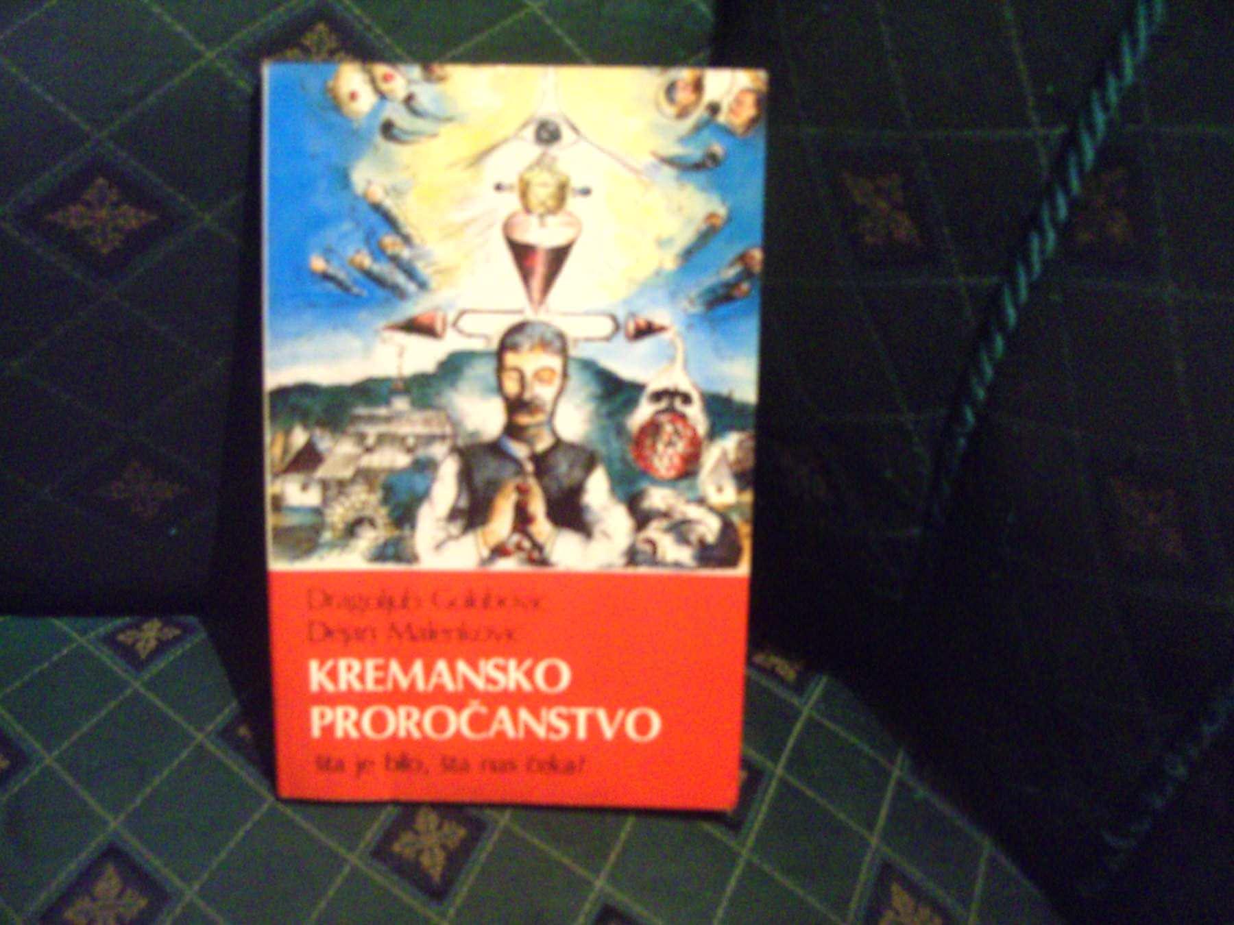 kremansko prorocanstvo knjiga