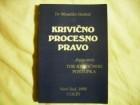 Krivicno procesno pravo, Tok krivicnog postupka