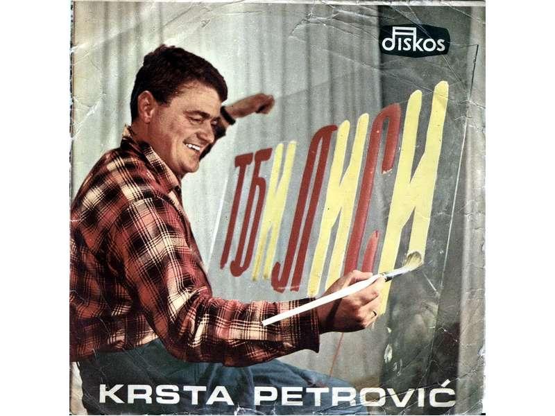 Krsta Petrović - Tbilisi
