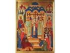 Krstovdan (Vozdvizenije Casnoga Krsta)