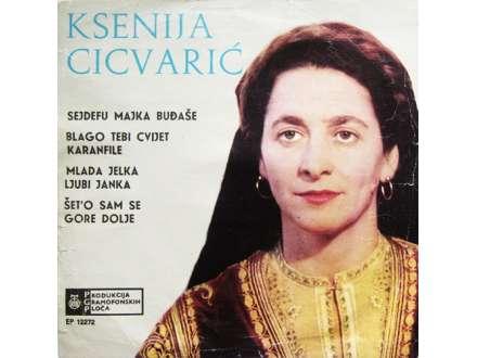 Ksenija Cicvarić - Sejdefu Majka Buđaše