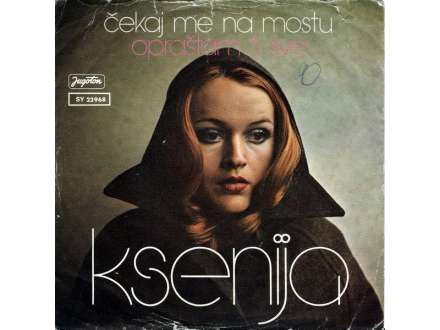 Ksenija Erker - Čekaj Me Na Mostu / Opraštam Ti Sve