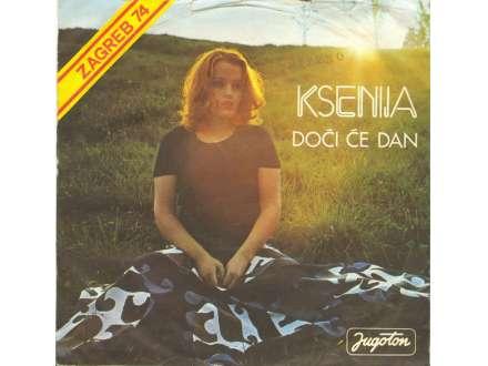 Ksenija Erker - Doći Će Dan
