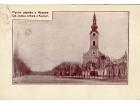 Kucura, rusinska crkva, 1927