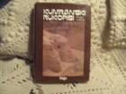 Kumranski spisi, iz pećina kraj Mrtvog mora