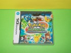 Kutijica za Nintendo DS - Pokemon Ranger Finsternis