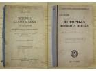 L. M. Suhotin, ISTORIJA STAROG i ISTORIJA NOVOG VEKA