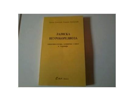 LAJMSKA NEUROBORELIOZA, D. PAVLOVIĆ, R. DMITROVIĆ