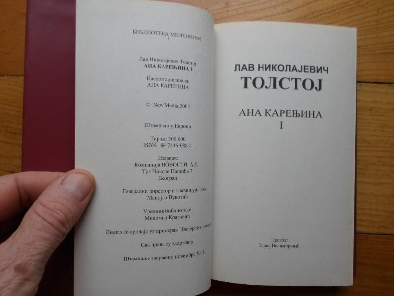 LAV NIKOLAJEVIČ TOLSTOJ - ANA KARENJINA 1