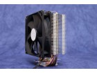 LC Power CPU cooler CC-120 novo