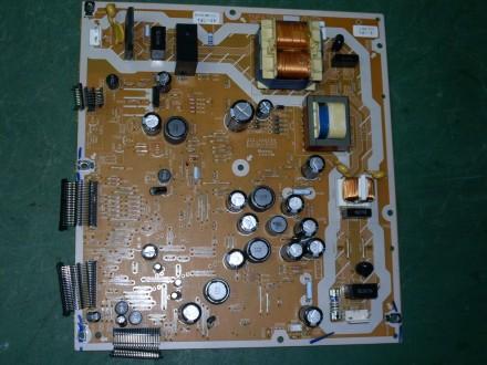 LCD - Mrezna Panasonic TNPA3868