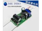 LED driver drajver za led panele 18-36W 300mA