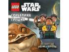 LEGO STAR WARS - GRABALINA GREŠKA - Ivan Vlajić