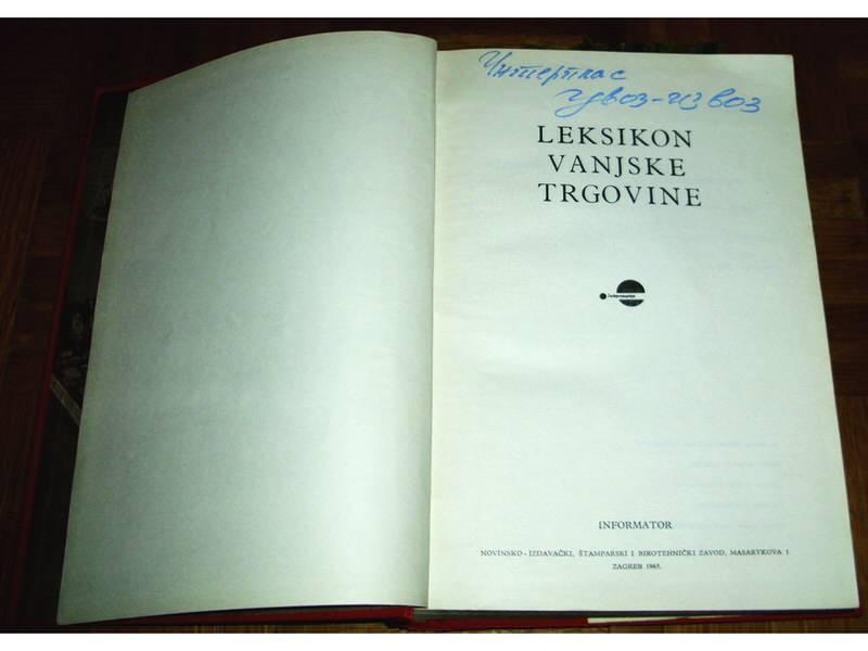 LEKSIKON VANJSKE TRGOVINE - Grupa autora