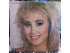 LEPA BRENA & SLATKI GREH - USKE PANTALONE, LP, ALBUM