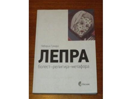LEPRA (BOLEST, RELIGIJA, METAFORA) - N. Tumara (NOVO)