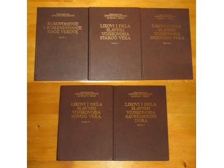 LIKOVI I DELA SLAVNIH VOJSKOVOĐA 1-5