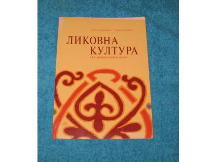 LIKOVNO 5, Zavod za udžbenike