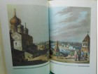 LITOGRAFIJE  GRADOVA STARA -EVROPA(Malerisches altes)