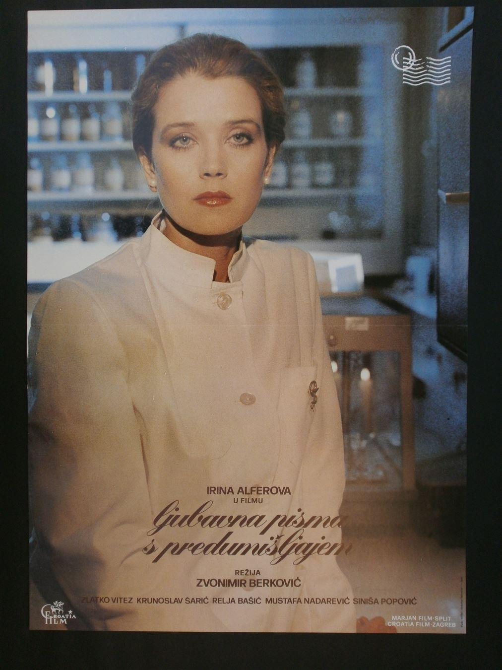 LJUBAVNA-PISMA-SA-PREDUMISLJAJEM-1985-Re