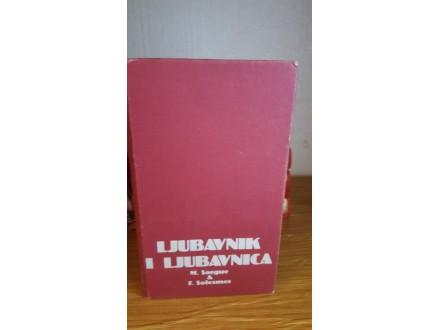 LJUBAVNIK I LJUBAVNICA - M. SORGUE & F. SOLESMES