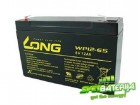 LONG - Long Baterija 6V 12Ah WP12-6S