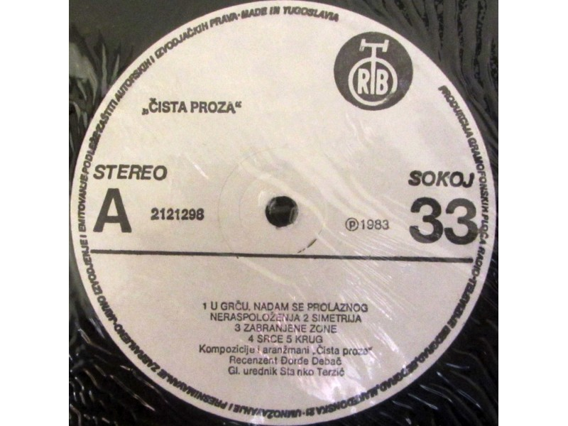 LP: ČISTA PROZA - ČISTA PROZA