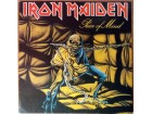 LP IRON MAIDEN - Piece Of Mind (1983) Dutch press