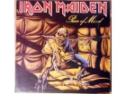 LP IRON MAIDEN - Piece Of Mind (1983), Jugotonac
