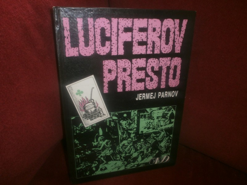 LUCIFEROV PRESTO   Jernej Parnov
