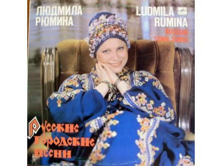 LUDMILA RUMINA - RUSSIAN TOWN SONGS