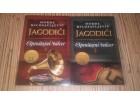 Laguna/ JAGODIĆI - Oproštajni valcer 1-2