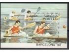Laos,Uoči LOI-Barcelona `92 1991.,blok,čisto