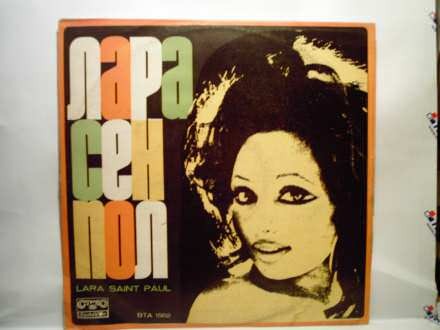 Lara Saint Paul - A Song, A Love