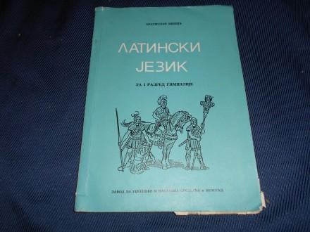 Latinski jezik za 1.r gimnazije,B.Mišić, zavod
