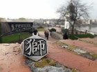 Lavlji simbol horoskop lav po Kanjiju ogrlica