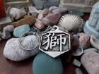 Lavlji simbol,horoskop lav po Kanjiju privezak za kljuc