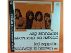 Led Zeppelin – Stairway To Heaven, LP