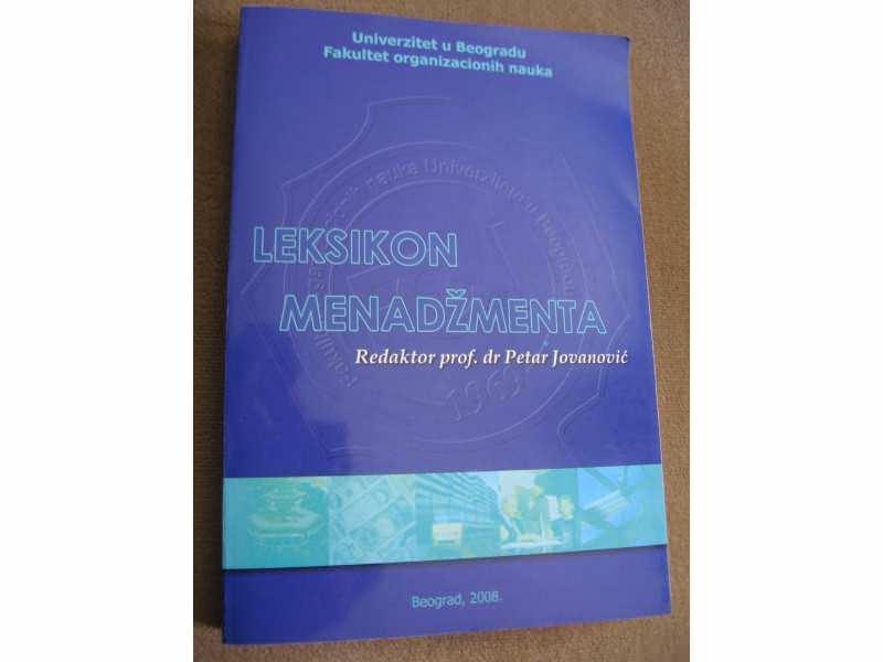 Leksikon Menadzmenta - P. Jovanovic