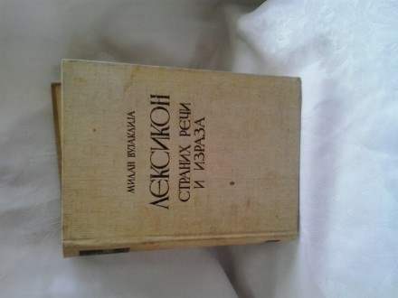 Leksikon , Vujaklija