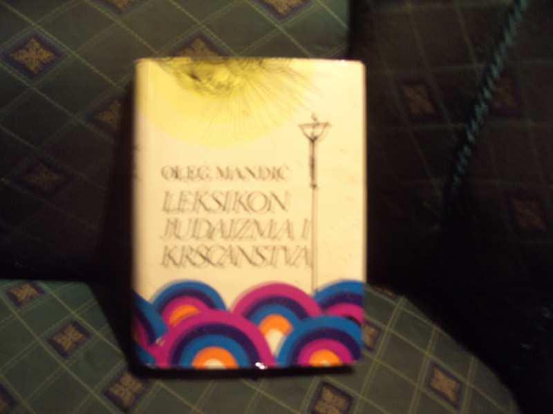 Leksikon judaizma i kršćanstva, Oleg Mandić