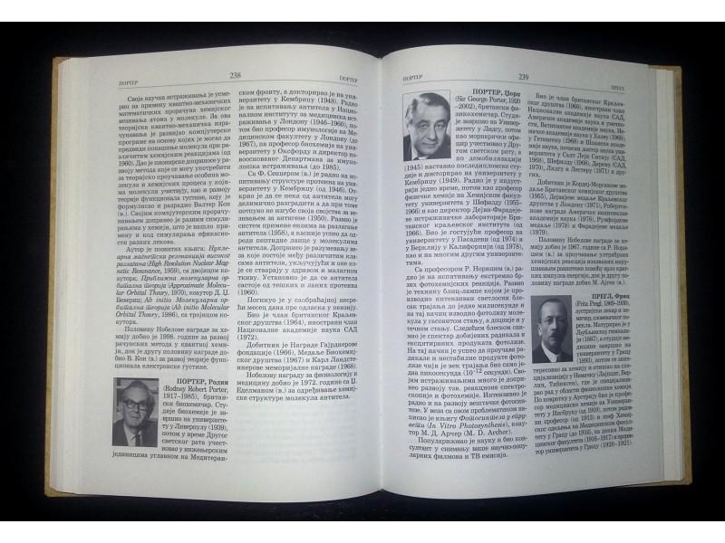 Leksikon nobelovaca-Naučna elita XX veka, Pavlović, nov