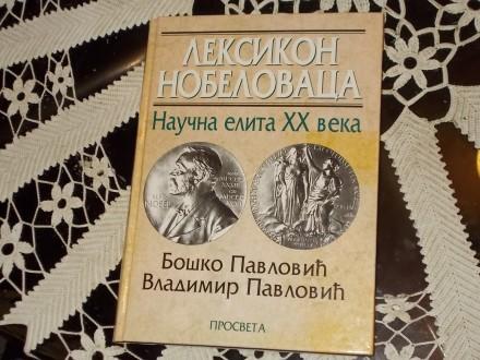 Leksikon nobelovaca-Naučna elita XX veka, Pavlović