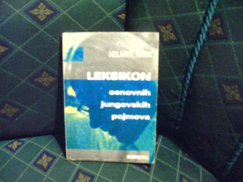 Leksikon osnovnih jungovskih pojmova, Helmut Hark